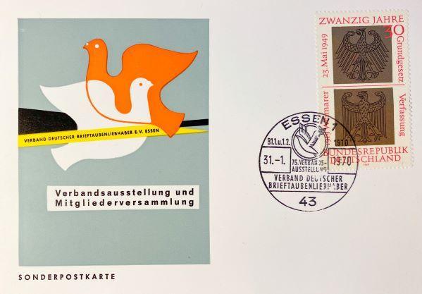 1970-Verbandsausstellung-Postkarte